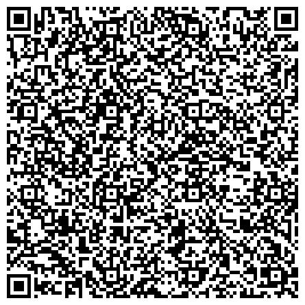 QR-код с контактной информацией организации Посуда Calve, BergHoff, Vinzer, Maestro, Interos, Luminarc, Bohemia, Simax, Walther-Glas, Биол, Enze