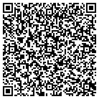 """QR-код с контактной информацией организации ООО """"Свидис Украина"""""""