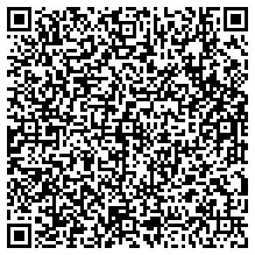 """QR-код с контактной информацией организации Интернет-магазин """"Колизей"""""""