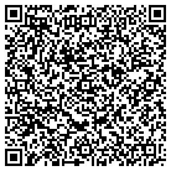 """QR-код с контактной информацией организации ООО """"Дихсол"""""""