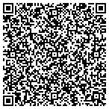 """QR-код с контактной информацией организации """"Прогресс инструмент"""" интернет-магазин"""