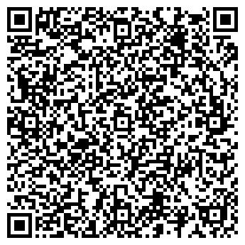 QR-код с контактной информацией организации Инструмент-магазин