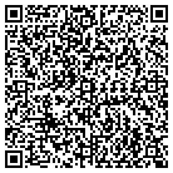 """QR-код с контактной информацией организации Общество с ограниченной ответственностью ООО """"АГРО-СРВ"""""""