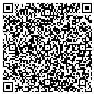 QR-код с контактной информацией организации ЧП Линьков