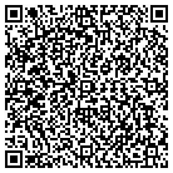 QR-код с контактной информацией организации ООО «Крок», Общество с ограниченной ответственностью