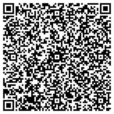 QR-код с контактной информацией организации Интернет-магазин «Стрилок»