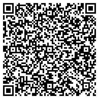 QR-код с контактной информацией организации Частное предприятие Инструмент Плюс
