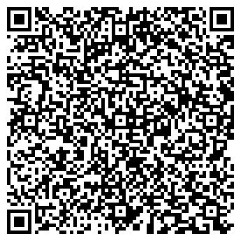 """QR-код с контактной информацией организации """"Инструмент+"""""""