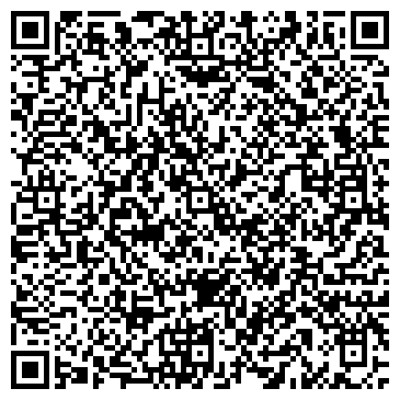 """QR-код с контактной информацией организации Общество с ограниченной ответственностью ООО """"СТАМ Инжиниринг"""""""