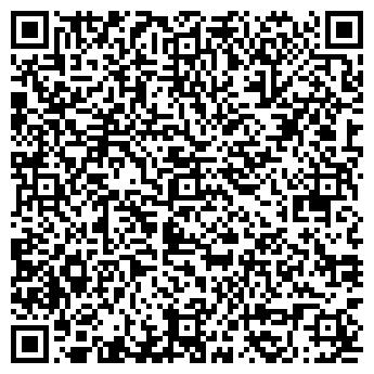 QR-код с контактной информацией организации Hartlegierung GmbH
