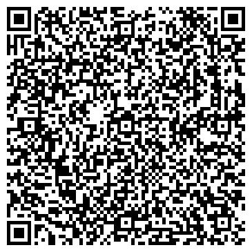 """QR-код с контактной информацией организации Общество с ограниченной ответственностью Компания """"Реммарк"""""""