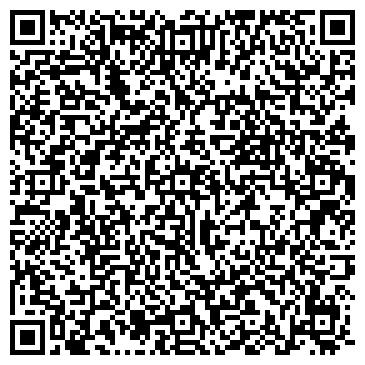 QR-код с контактной информацией организации Общество с ограниченной ответственностью ООО «Стикс» — инструмент для Вас