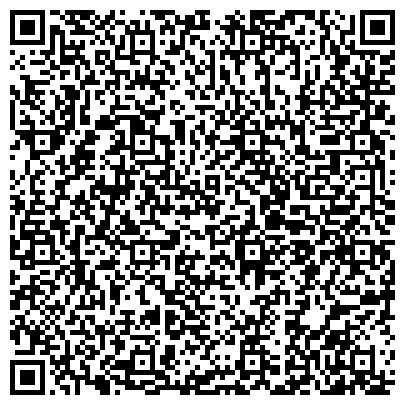 """QR-код с контактной информацией организации ПАО """"СТАРОКОНСТАНТИНОВСКИЙ ЗАВОД КПО"""""""