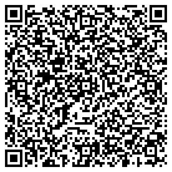 QR-код с контактной информацией организации Субъект предпринимательской деятельности «ПоправДом»
