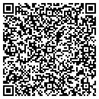 QR-код с контактной информацией организации Agritechnics