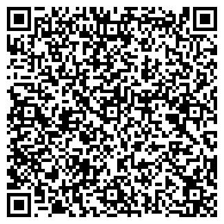 QR-код с контактной информацией организации АЛРЕЙН