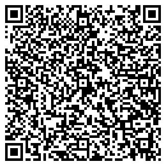 QR-код с контактной информацией организации Общество с ограниченной ответственностью ДАНА