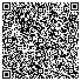 QR-код с контактной информацией организации ТОВ «ВАССМА РИТЕЙЛ»