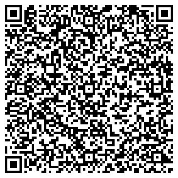 QR-код с контактной информацией организации ФОП «Шиндерівська Л. І.»
