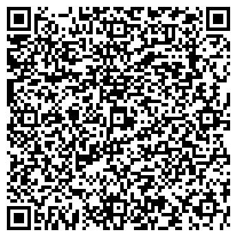 """QR-код с контактной информацией организации ООО"""" НПФ """"Альфа+"""""""