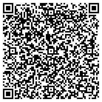 """QR-код с контактной информацией организации ООО """"Вексилиум"""""""