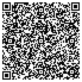 QR-код с контактной информацией организации ПКЧП Анкон