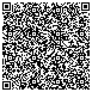 """QR-код с контактной информацией организации Совместное предприятие Интернет-магазин """"Cottonchik"""""""