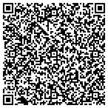 """QR-код с контактной информацией организации ООО """"ПК""""Злата"""""""