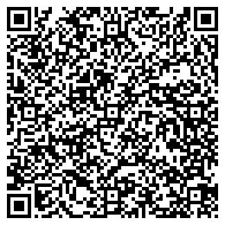 QR-код с контактной информацией организации СЕРВЕР-МЕТАЛЛ