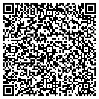 QR-код с контактной информацией организации АРИЭЛЬ-ТРЕЙД