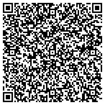 QR-код с контактной информацией организации Прайд Пневматик, ООО