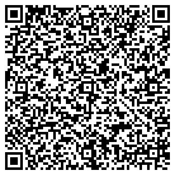 QR-код с контактной информацией организации УВК ГРУП, ООО