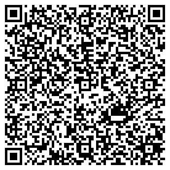 QR-код с контактной информацией организации Тиск, ЧФ (ВВК)
