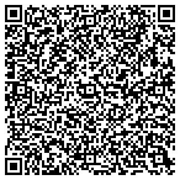 QR-код с контактной информацией организации Древопилсервис, ЧП