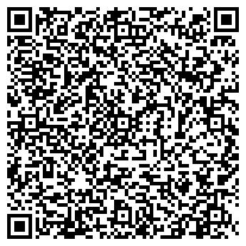 QR-код с контактной информацией организации Стармес, ООО