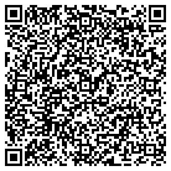 QR-код с контактной информацией организации Комфортсклобуд, ООО