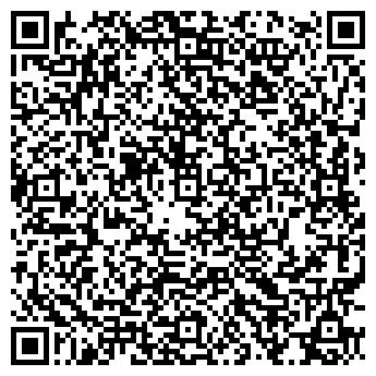 QR-код с контактной информацией организации Некст-Исд, ООО