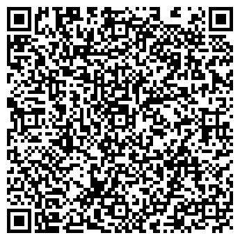 QR-код с контактной информацией организации Элит инструмент, ЧП