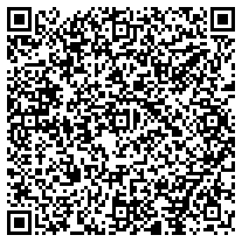 QR-код с контактной информацией организации Редан-V, ЧП