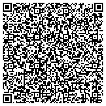 QR-код с контактной информацией организации АЛЬФА-СТАЛЬ Складской комплекс «Подольск»