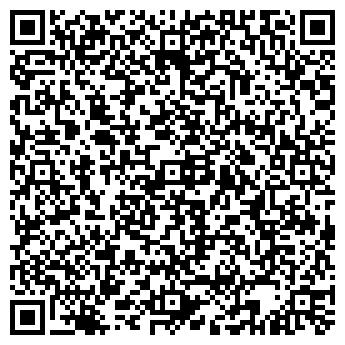 QR-код с контактной информацией организации Vlast, ООО