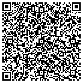 QR-код с контактной информацией организации Автопартнер, ООО