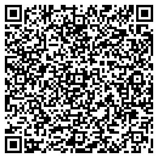 QR-код с контактной информацией организации КОВАКС