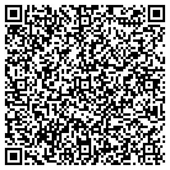 QR-код с контактной информацией организации Бригадир, ЧП