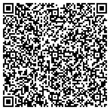 QR-код с контактной информацией организации БРИКПЕЛЛ, ООО