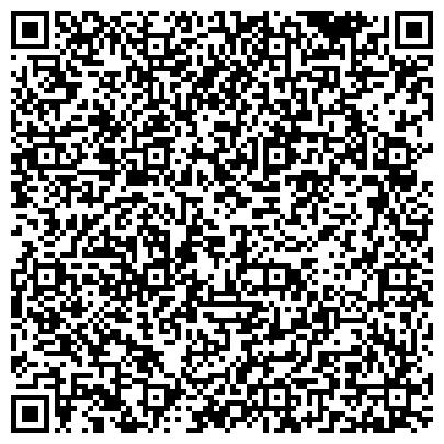 QR-код с контактной информацией организации Азия-Мото, ООО