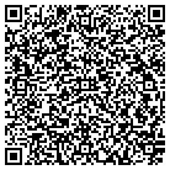 QR-код с контактной информацией организации СТАН-КОМПЛЕКТ, СП ООО