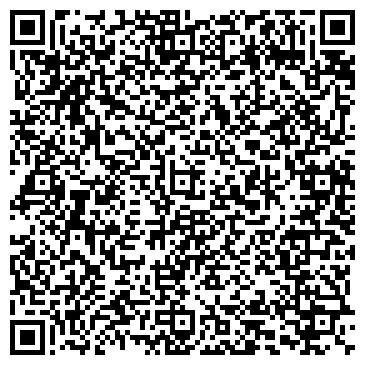 QR-код с контактной информацией организации Камаса Украина, ООО (Kamasa Tools)