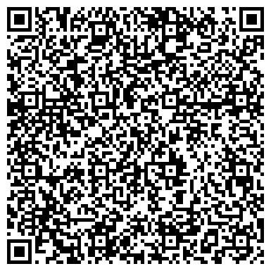 QR-код с контактной информацией организации СлавЛесИнструмент