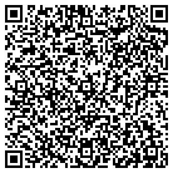 QR-код с контактной информацией организации FLEX, (Флекс), ООО